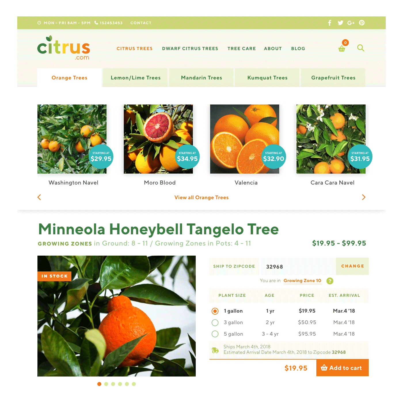 Fragment of the Citrus.com product webpage template design